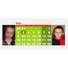 Calendar E&y 2015 By Boryana Mihaylova   Desktop Calendar 11  X 5    Lunimps6bqo6   Www Artscow Com Mar 2015