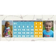 Calendar E&y 2015 By Boryana Mihaylova   Desktop Calendar 11  X 5    Lunimps6bqo6   Www Artscow Com Aug 2015