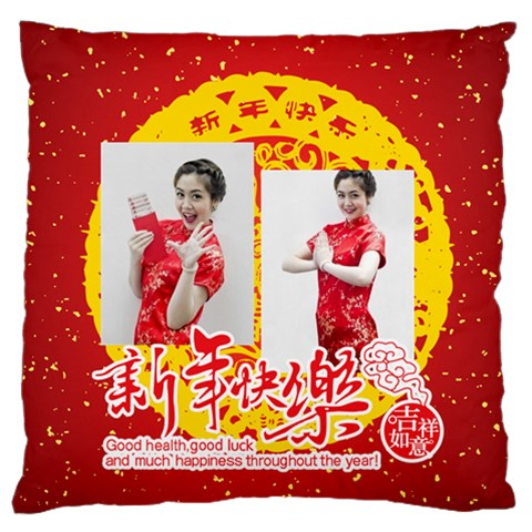 Chinese New Year By Ch   Standard Flano Cushion Case (one Side)   Pscyll1lxzo4   Www Artscow Com Front