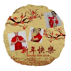 Chinese New Year By Ch   Large 18  Premium Flano Round Cushion    Jtnhml3erlpe   Www Artscow Com Front