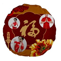 Chinese New Year By Ch   Large 18  Premium Flano Round Cushion    0rz2pw0o9u4c   Www Artscow Com Front