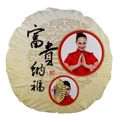 Chinese New Year By Ch   Large 18  Premium Flano Round Cushion    914bkivddmac   Www Artscow Com Back