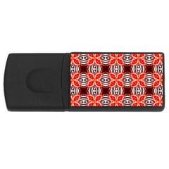 Cute Pretty Elegant Pattern 4gb Usb Flash Drive (rectangle) by creativemom
