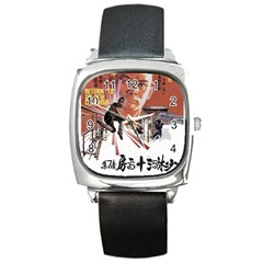 Shao Lin Ta Peng Hsiao Tzu D80d4dae Square Leather Watch by GWAILO