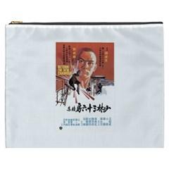 Shao Lin Ta Peng Hsiao Tzu D80d4dae Cosmetic Bag (xxxl) by GWAILO