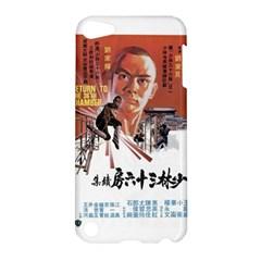 Shao Lin Ta Peng Hsiao Tzu D80d4dae Apple Ipod Touch 5 Hardshell Case by GWAILO