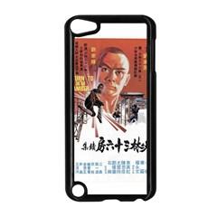 Shao Lin Ta Peng Hsiao Tzu D80d4dae Apple Ipod Touch 5 Case (black) by GWAILO