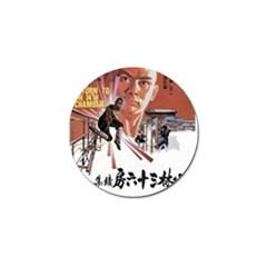 Shao Lin Ta Peng Hsiao Tzu D80d4dae Golf Ball Marker by GWAILO