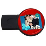 dad - USB Flash Drive Round (4 GB)