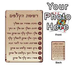 Love Letter By Liat   Multi Purpose Cards (rectangle)   541ha7t017sf   Www Artscow Com Front 54