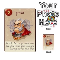 Love Letter By Liat   Multi Purpose Cards (rectangle)   541ha7t017sf   Www Artscow Com Front 11