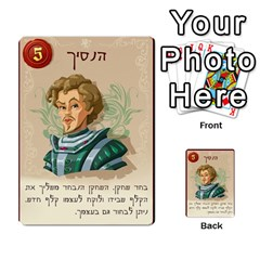 Love Letter By Liat   Multi Purpose Cards (rectangle)   541ha7t017sf   Www Artscow Com Front 29