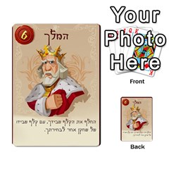 Love Letter By Liat   Multi Purpose Cards (rectangle)   541ha7t017sf   Www Artscow Com Front 30