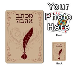 Love Letter By Liat   Multi Purpose Cards (rectangle)   541ha7t017sf   Www Artscow Com Back 37