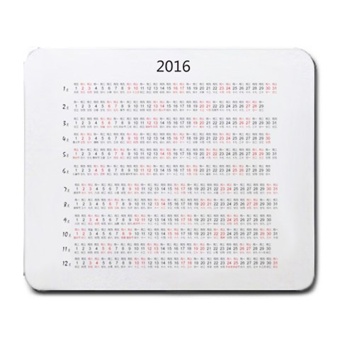 2016  By X   Collage Mousepad   Cdxj4a5iq8p1   Www Artscow Com 9.25 x7.75 Mousepad - 1