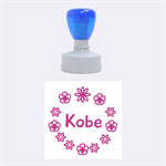 Kobe - Rubber Stamp Round (Medium)