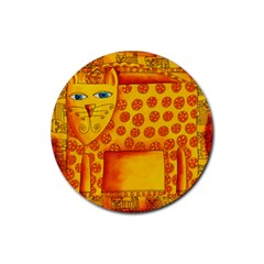 Patterned Leopard Rubber Round Coaster (4 pack)  by julienicholls