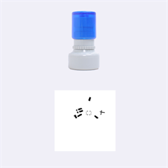 Flag Bouquet Rubber Round Stamps (Small) by theimagezone