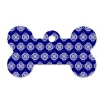 Abstract Knot Geometric Tile Pattern Dog Tag Bone (One Side)