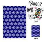 Abstract Knot Geometric Tile Pattern Multi-purpose Cards (Rectangle)