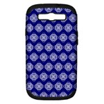 Abstract Knot Geometric Tile Pattern Samsung Galaxy S III Hardshell Case (PC+Silicone)