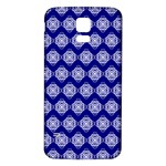 Abstract Knot Geometric Tile Pattern Samsung Galaxy S5 Back Case (White)