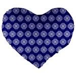 Abstract Knot Geometric Tile Pattern Large 19  Premium Flano Heart Shape Cushions