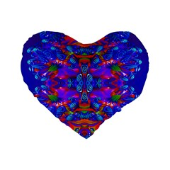 Abstract 4 Standard 16  Premium Flano Heart Shape Cushions by icarusismartdesigns
