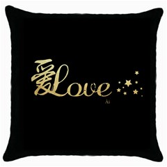 Love(ai) Gold Black Throw Pillow Case by walala