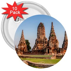 Chaiwatthanaram 3  Buttons (10 Pack)  by trendistuff