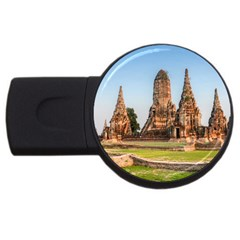 Chaiwatthanaram Usb Flash Drive Round (2 Gb)  by trendistuff