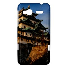 NAGOYA CASTLE HTC Radar Hardshell Case  by trendistuff