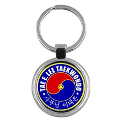 Taeelee Keychain Key Chain (round) by BankStreet