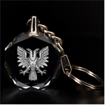 Engraved 2-Headed Eagle - 3D Engraving Circle Key Chain