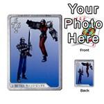 Triad 55-108 - Multi-purpose Cards (Rectangle)