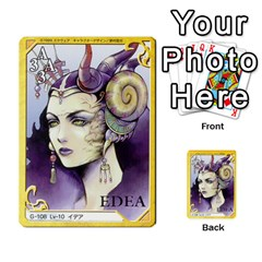 Triad 55 108 By Dave   Multi Purpose Cards (rectangle)   Vg0m3tmr9ydy   Www Artscow Com Front 54