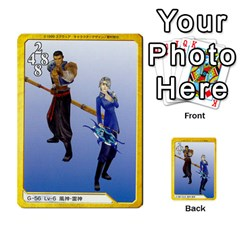 Triad 55 108 By Dave   Multi Purpose Cards (rectangle)   Vg0m3tmr9ydy   Www Artscow Com Front 2