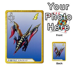 Triad 55 108 By Dave   Multi Purpose Cards (rectangle)   Vg0m3tmr9ydy   Www Artscow Com Front 15