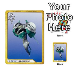 Triad 55 108 By Dave   Multi Purpose Cards (rectangle)   Vg0m3tmr9ydy   Www Artscow Com Front 17