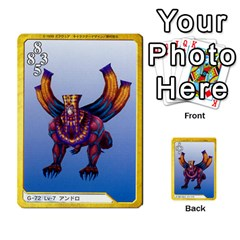 Triad 55 108 By Dave   Multi Purpose Cards (rectangle)   Vg0m3tmr9ydy   Www Artscow Com Front 18