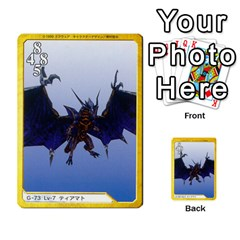 Triad 55 108 By Dave   Multi Purpose Cards (rectangle)   Vg0m3tmr9ydy   Www Artscow Com Front 19