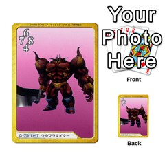 Triad 55 108 By Dave   Multi Purpose Cards (rectangle)   Vg0m3tmr9ydy   Www Artscow Com Back 21