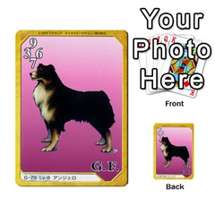 Triad 55 108 By Dave   Multi Purpose Cards (rectangle)   Vg0m3tmr9ydy   Www Artscow Com Back 25