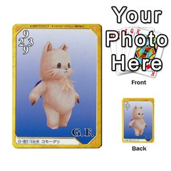 Triad 55 108 By Dave   Multi Purpose Cards (rectangle)   Vg0m3tmr9ydy   Www Artscow Com Front 27