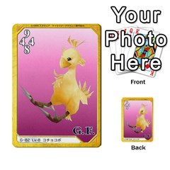 Triad 55 108 By Dave   Multi Purpose Cards (rectangle)   Vg0m3tmr9ydy   Www Artscow Com Back 28