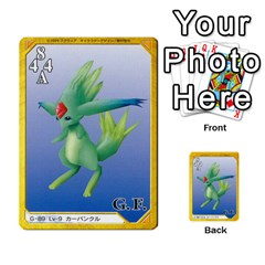 Triad 55 108 By Dave   Multi Purpose Cards (rectangle)   Vg0m3tmr9ydy   Www Artscow Com Front 35
