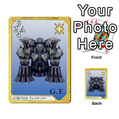 Triad 55 108 By Dave   Multi Purpose Cards (rectangle)   Vg0m3tmr9ydy   Www Artscow Com Front 41