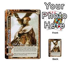 Sanguosha 2 By Jason Han   Multi Purpose Cards (rectangle)   H1476v8q7zis   Www Artscow Com Front 16