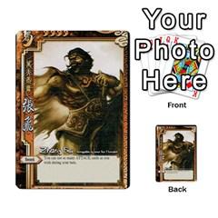 Sanguosha 2 By Jason Han   Multi Purpose Cards (rectangle)   H1476v8q7zis   Www Artscow Com Front 17