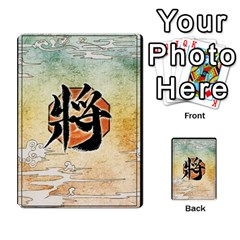 Sanguosha 2 By Jason Han   Multi Purpose Cards (rectangle)   H1476v8q7zis   Www Artscow Com Back 20